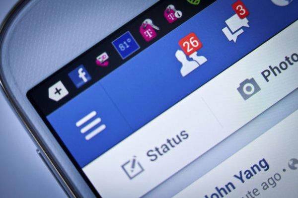 Facebook ferme son département d'applis expérimentales