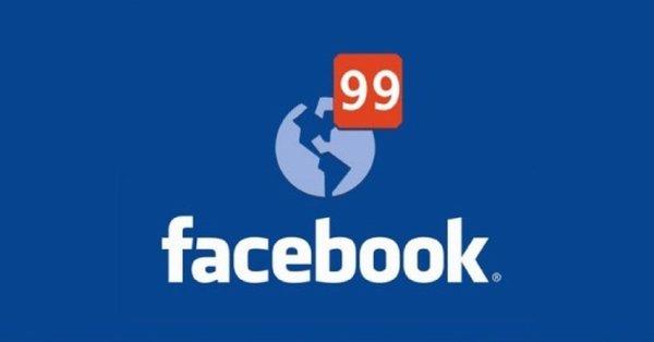 Comment recevoir ses notifications Facebook sans l'application ?