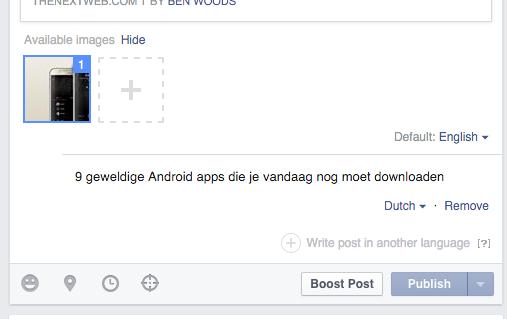 Facebook : une fonctionnalité des pages pour afficher les statuts en plusieurs langues