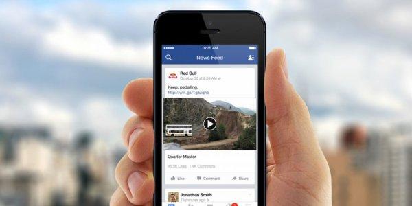 Facebook: de la Publicité sur Messenger ?