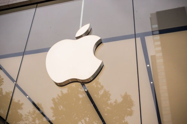 Apple visé par un virus destructeur