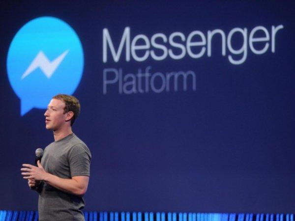 """Facebook s'apprêterait à dévoiler un outil """"révolutionnaire"""" qui signerait la mort des applications mobiles"""