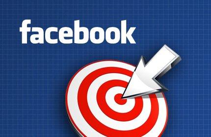 Facebook: Vous allez pouvoir dire non à la publicité ciblée