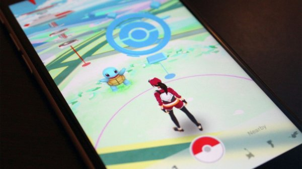 Le déploiement européen de Pokemon Go a commencé