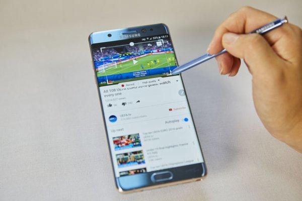 Et voici le Galaxy Note 7