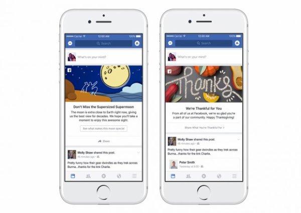 Facebook règle le problème d'autonomie de son application mobile