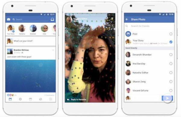 """Facebook: Les """"stories"""" débarquent"""