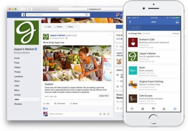 Les offres d'emploi débarquent sur Facebook