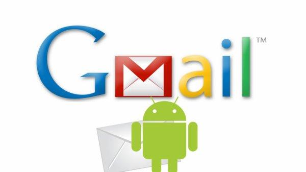 Gmail vous permet désormais d'envoyer de l'argent à vos contacts