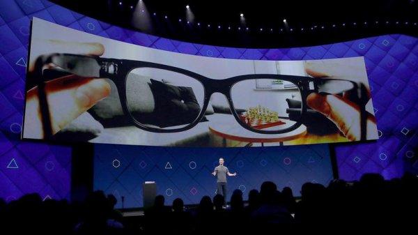 Facebook parie sur la réalité augmentée sur mobile