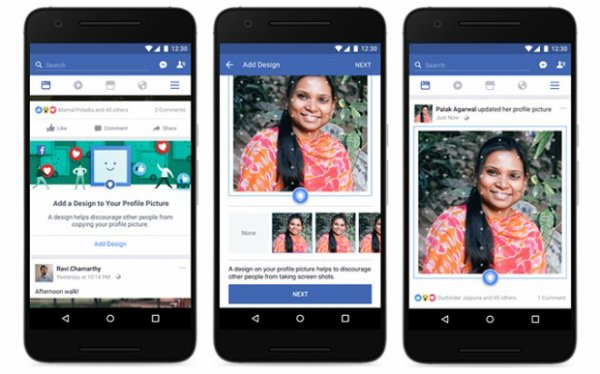 Facebook empêche le vol de photos de profil