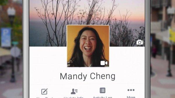 Facebook: Comment réaliser une belle vidéo de profil pour son compte
