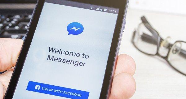 Facebook permet d'effectuer des paiements entre amis sur Messenger