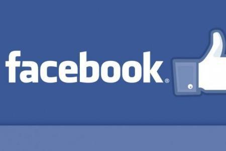 Facebook: aviez-vous vu cette petite fonctionnalité cachée?