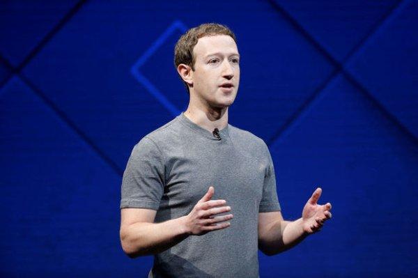 Le temps passé sur Facebook a chuté de 50 millions d'heures par jour