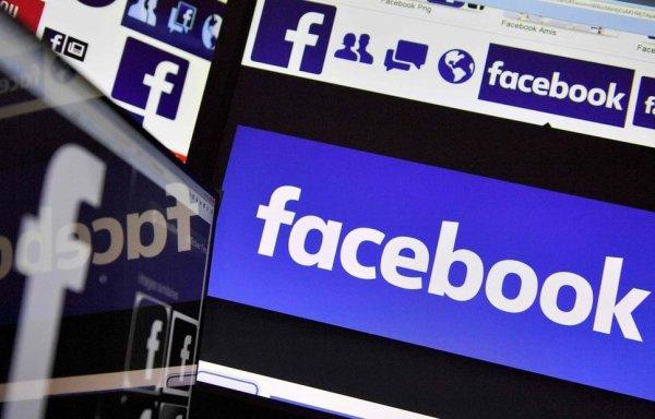 Facebook, un réseau social «dépassé»?