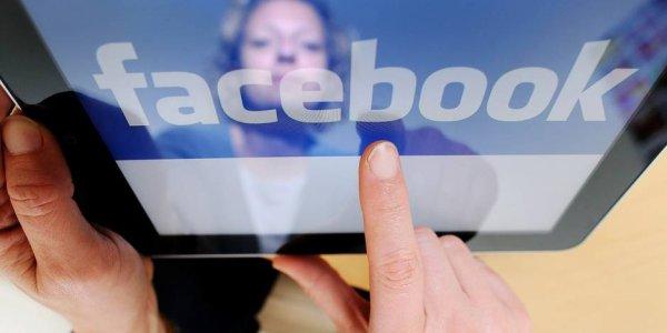 Ce que Facebook sait de vous