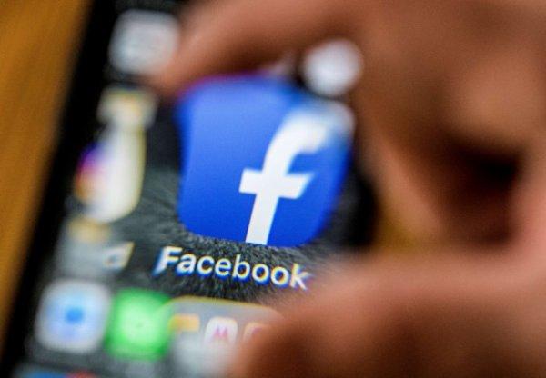 Facebook modifie sa politique de confidentialité : que faut-il retenir ?