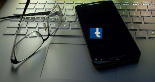 Facebook confirme qu'il collecte des données bien au-delà de ses utilisateurs
