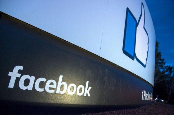 Facebook voudrait produire ses puces