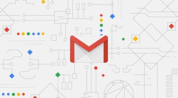 La nouvelle version de Gmail est disponible