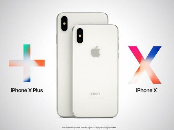 """Le prochain iPhone pourrait être simplement baptisé """"iPhone"""""""