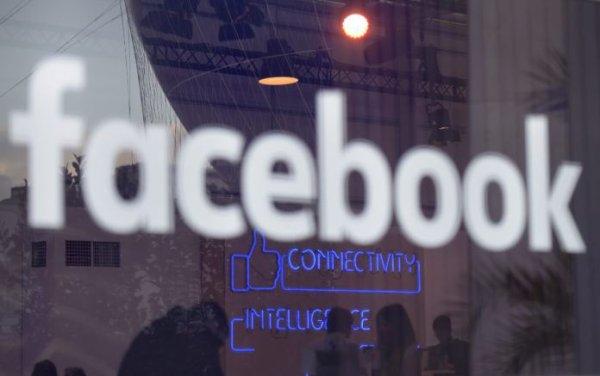 Facebook se lance dans la diffusion de parties de jeux vidéo