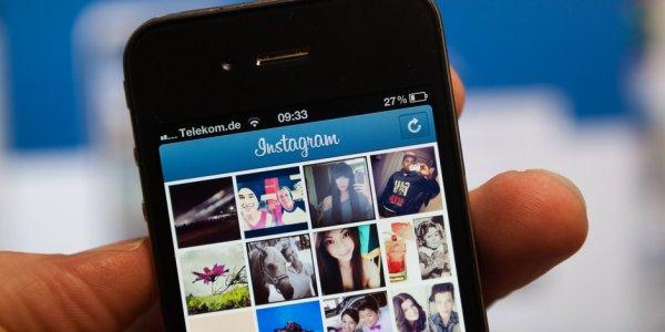 Instagram: Bientôt une nouvelle fonctionnalité intéressante
