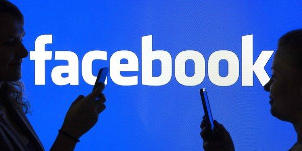 Facebook: Connaitre votre temps de connexion? Cela va bientôt être possible