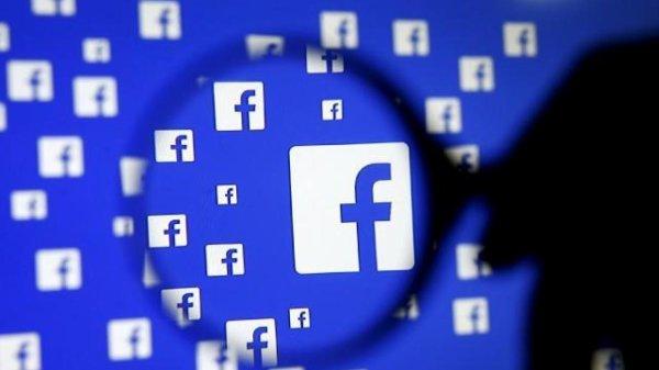 Facebook veut avoir accès aux données des clients de banques