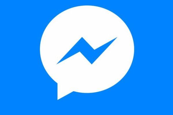 Les USA veulent pouvoir écouter tous les appels dans Facebook Messenger