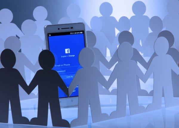 """Facebook voudrait connecter les utilisateurs par """"points communs"""""""