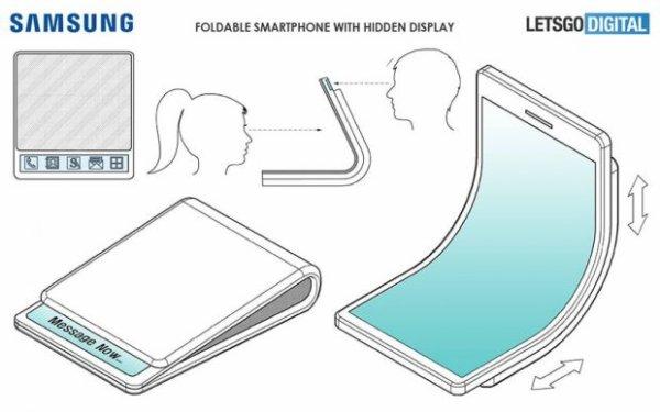 Samsung présentera le Galaxy X à écran pliable avant 2019