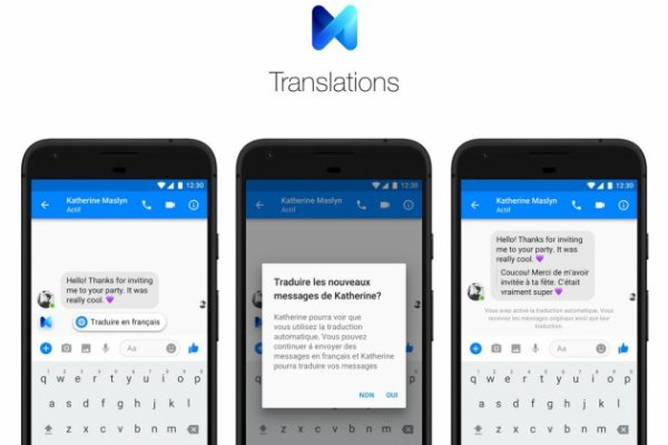Facebook Messenger étend M Translation au français