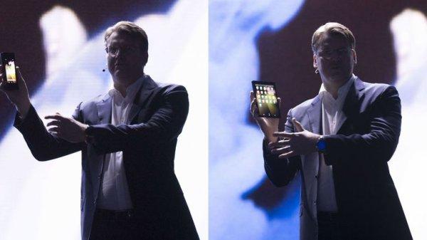Samsung dévoile un premier aperçu de son smartphone pliable