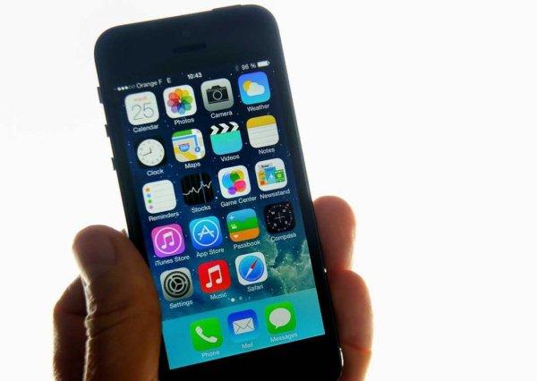iPhone : une appli espionnait les utilisateurs à leur insu, capturant photos et vidéos