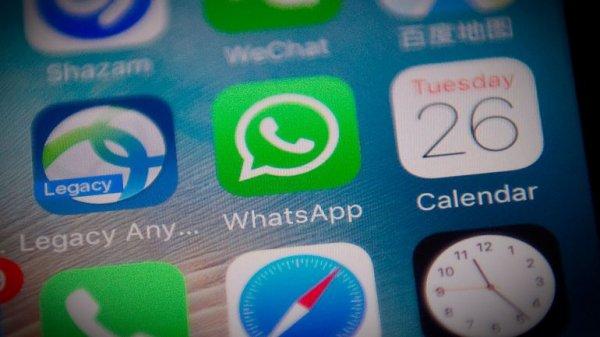 WhatsApp touché par une faille: il est conseillé de mettre l'application à jour