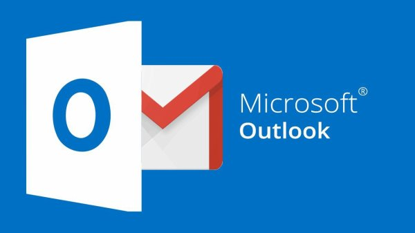 3,2 milliards d'adresses Gmail & Outlook compromises : comment vérifier si la vôtre est concernée