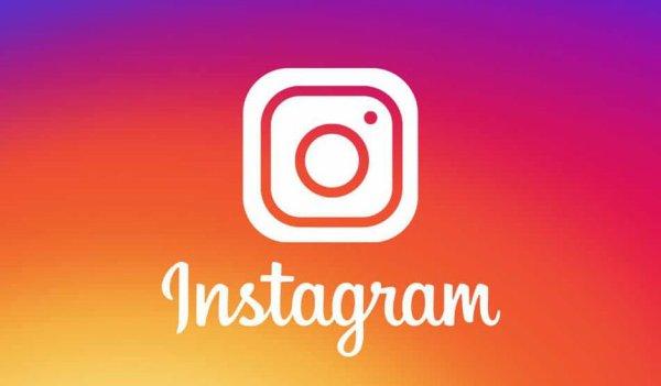 Publier sur Instagram depuis un ordinateur serait bientôt possible