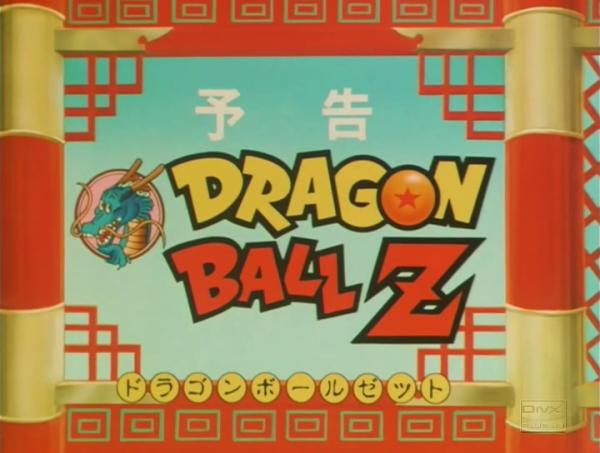 Dragon Ball Avatar Intro