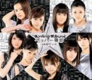 Photo de morning-musume98