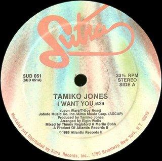 Tamiko Jones - I Want You