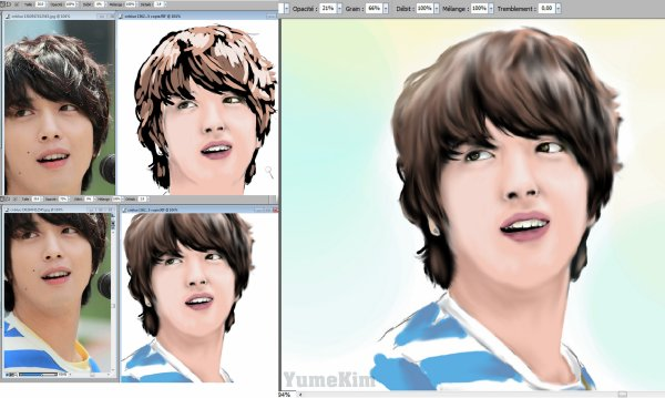 Drawing of Jung YongHwa from CNBLUE by YumeKim Drawer