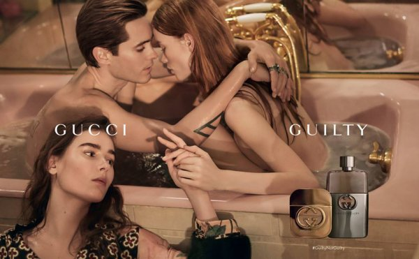 Jared Gucci Guilty