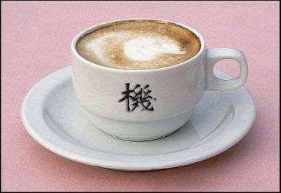 juste le service de rencontre de café conseils pour le succès du site de rencontre