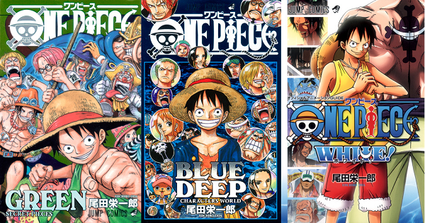 ✪One Piece ▼ Databook ▼ Artbook
