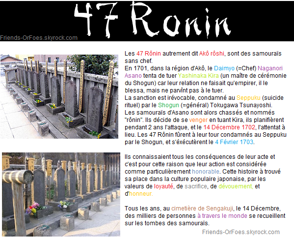 ✪Culture ▼ Les 47 Rônin