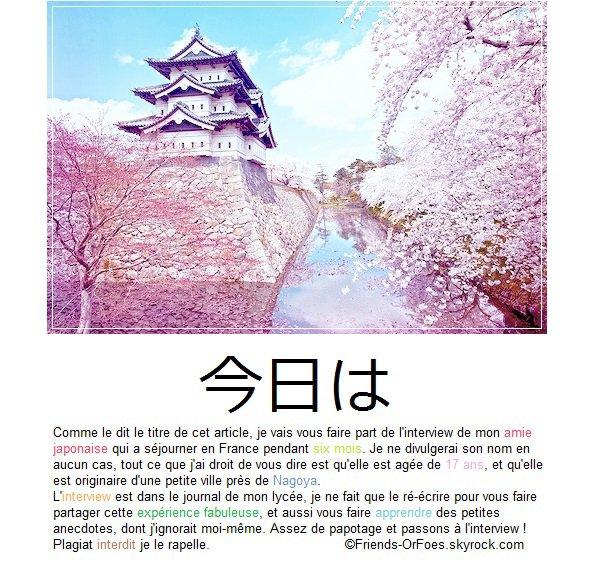 ✪Culture ▼ Interview avec mon amie japonaise