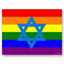 drapeau gay avec etoile de david