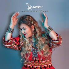 Yasmina - Ur ttru ay izzri-w / Yasmina - Ur ttru ay izzri-w (2019)